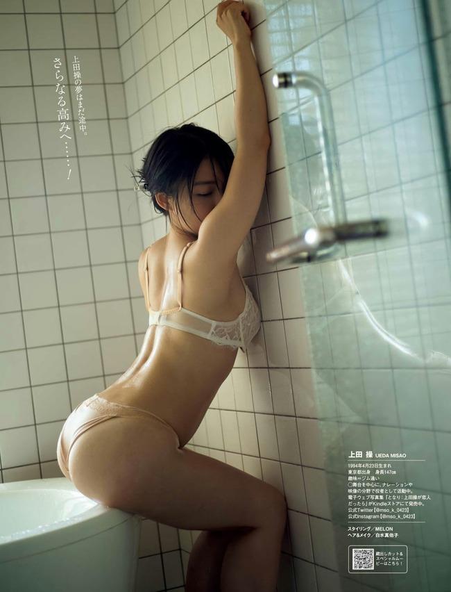 ueda_miao (12)