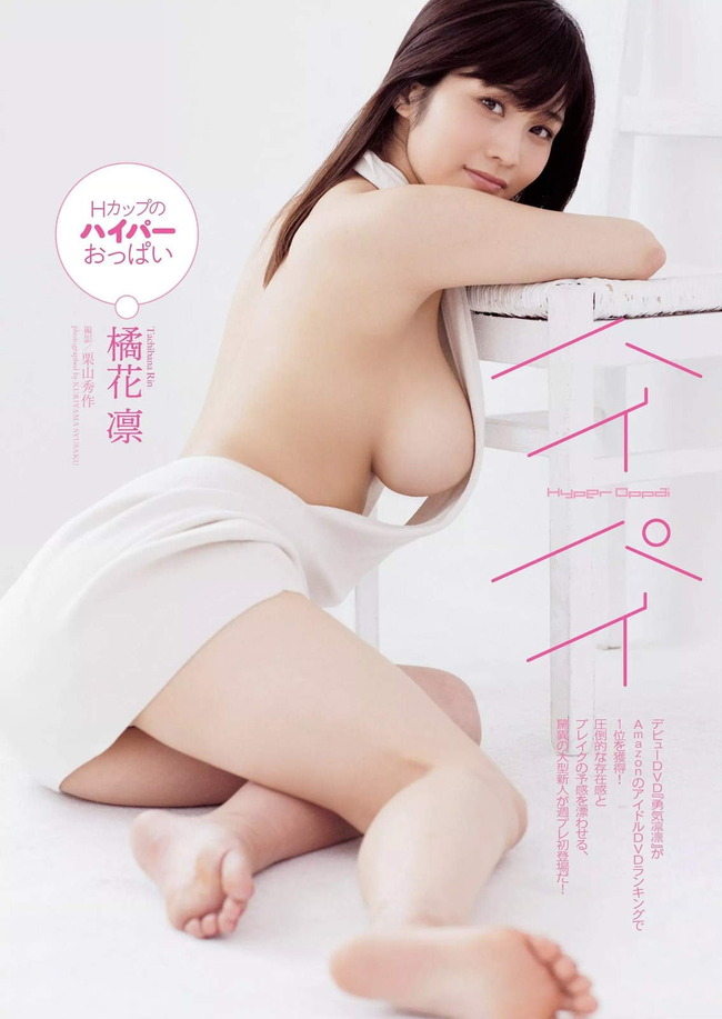 tachibana_rin (4)