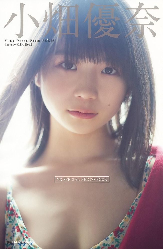 obata_yuna (5)