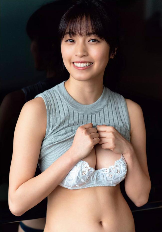 MIYU (24)