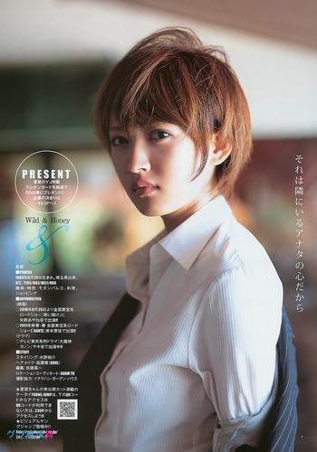 natsuna (63)