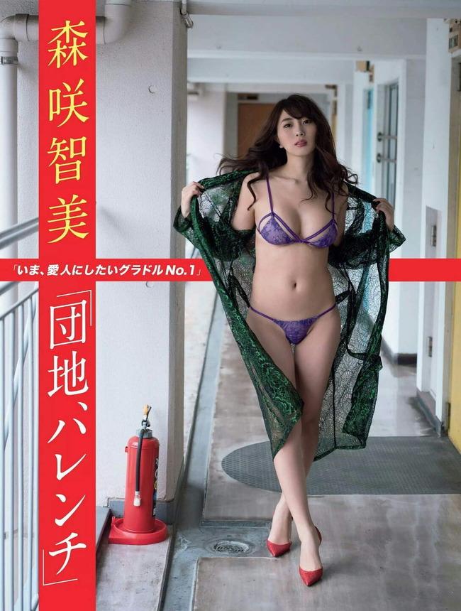 morisaki_tomomi (45)