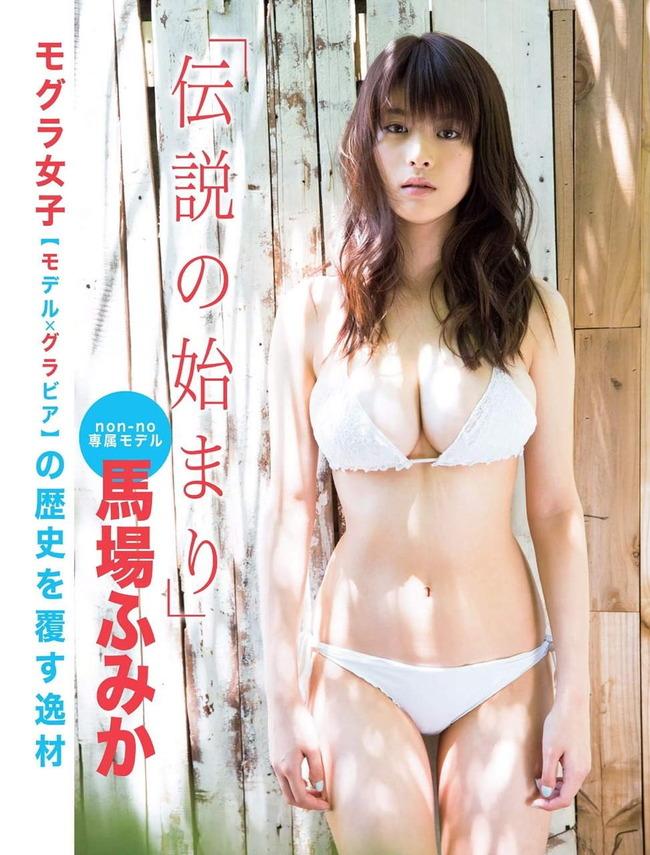 baba_fumika (38)