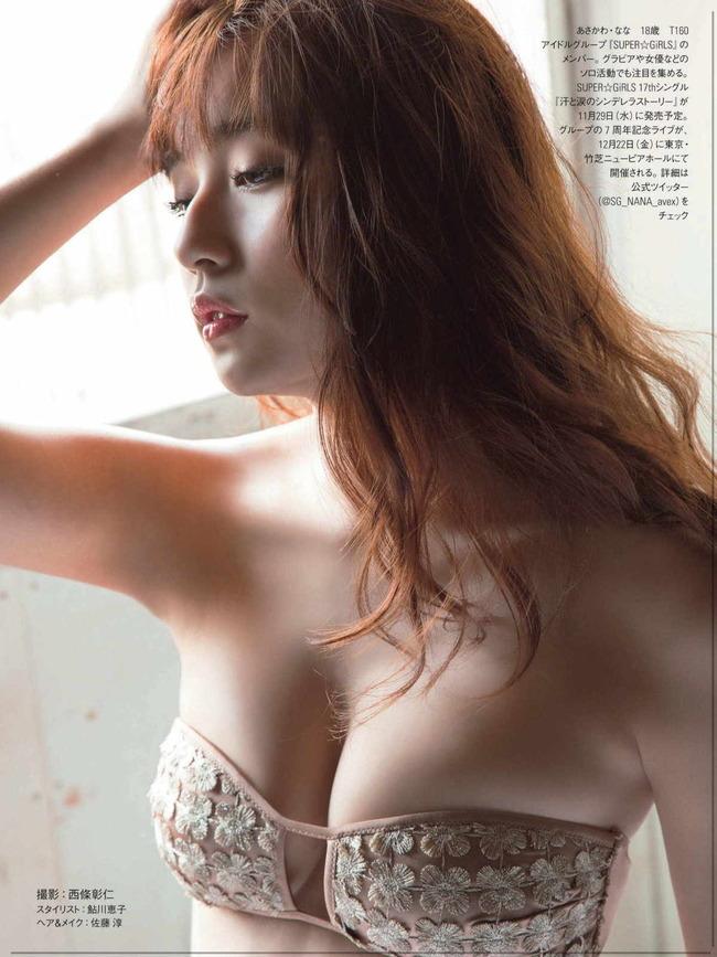 asakawa_nana (34)