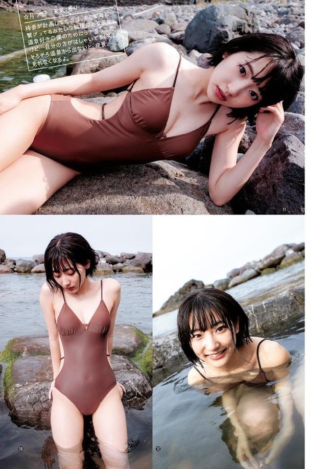 takeda_rena (17)