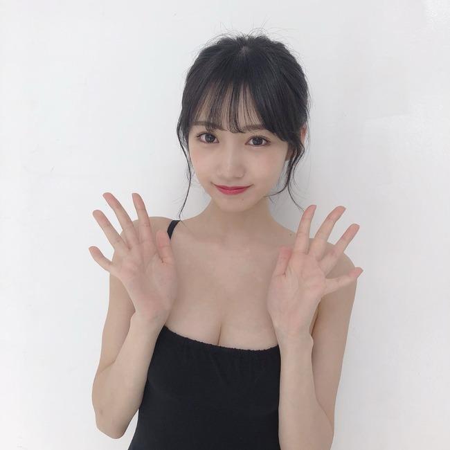 yokono_sumire (6)