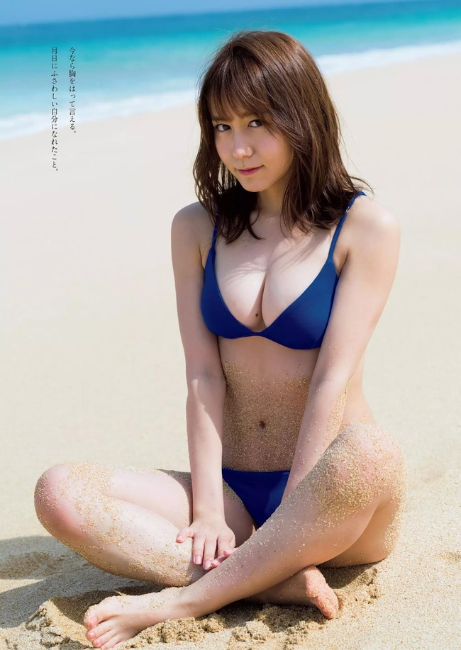 oba_mina (1)