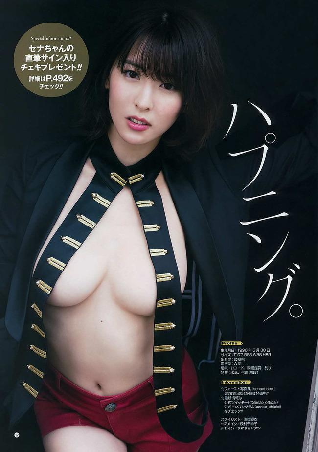 natsuki_sena (4)