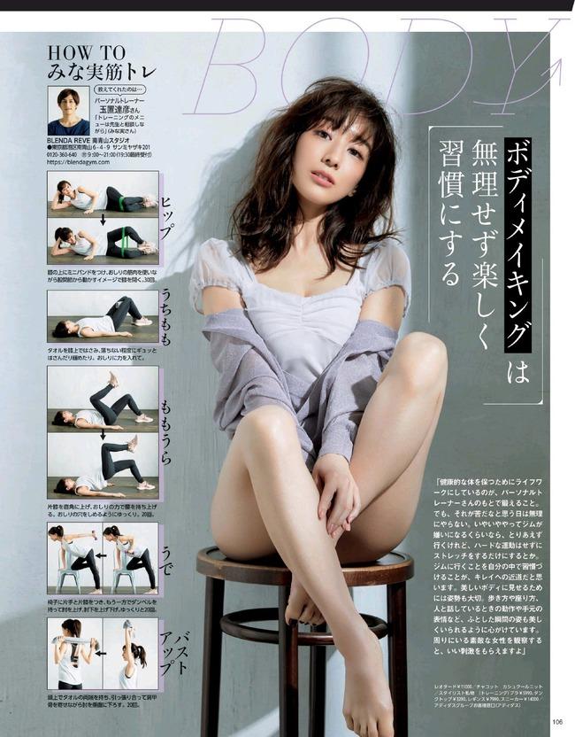 tanaka_minami (25)