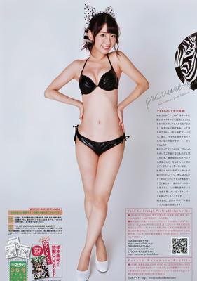kashiwagi_yuki (42)