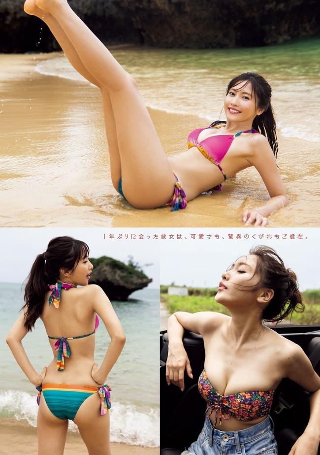 佐野ひなこ グラビア (26)