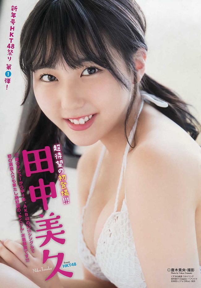 tanaka_miku (14)