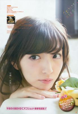 suzuki_airi (14)