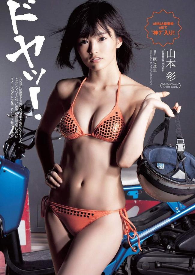 yamamoto_sayaka (40)