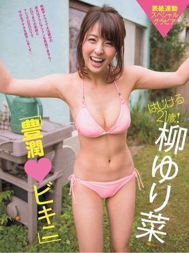 yanagi_yurina (39)