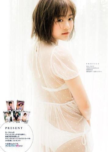 aani_tihiro (4)