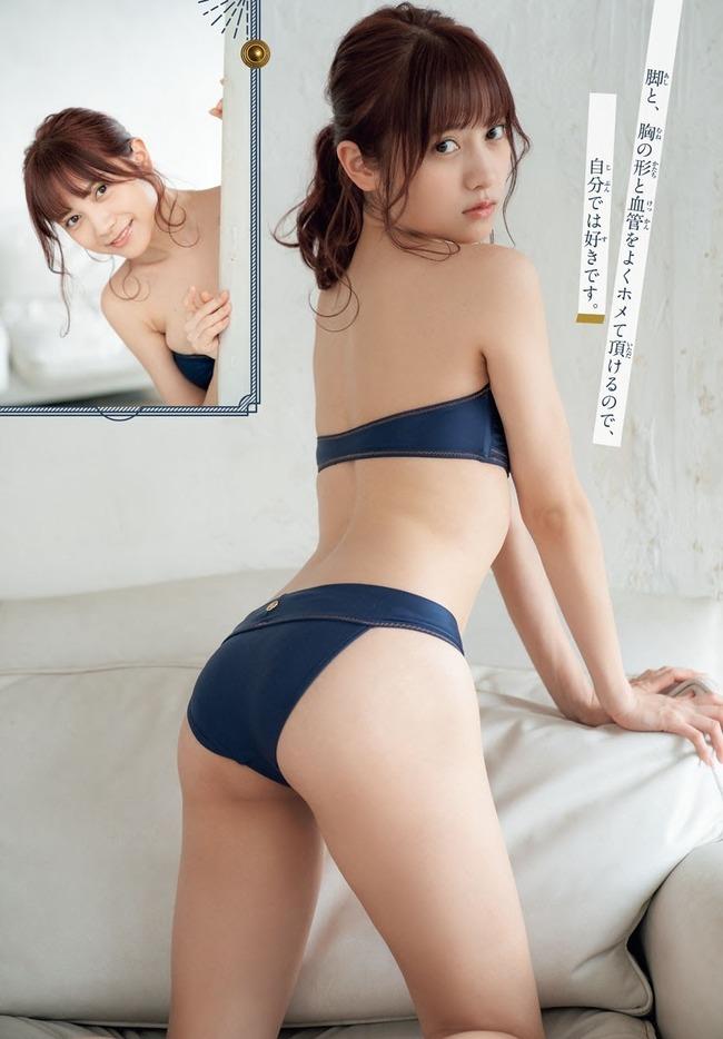 桃月なしこ グラビア (38)
