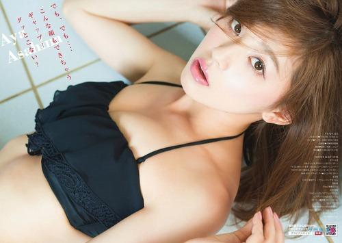 asahina_ayu (1)