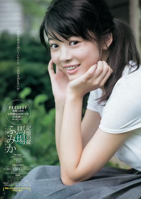 baba_fumika (44)