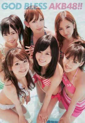 oshima_yuko (20)