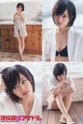 yamamoto_sayaka (42)