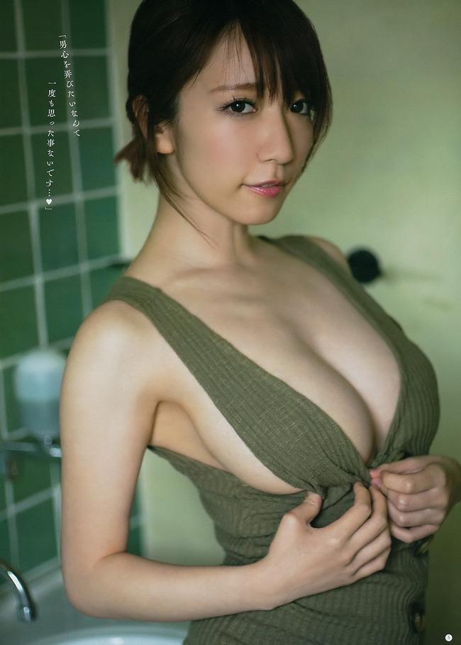 清水あいり Hカップ グラビア画像 (24)