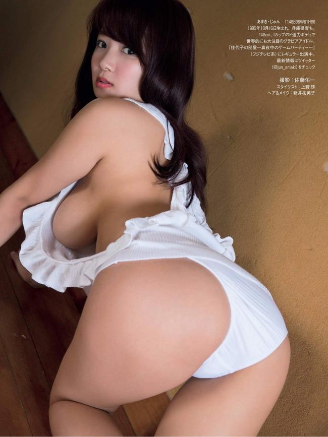 amaki_jyun (3)