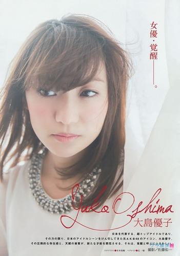 ooshima_yuko (20)