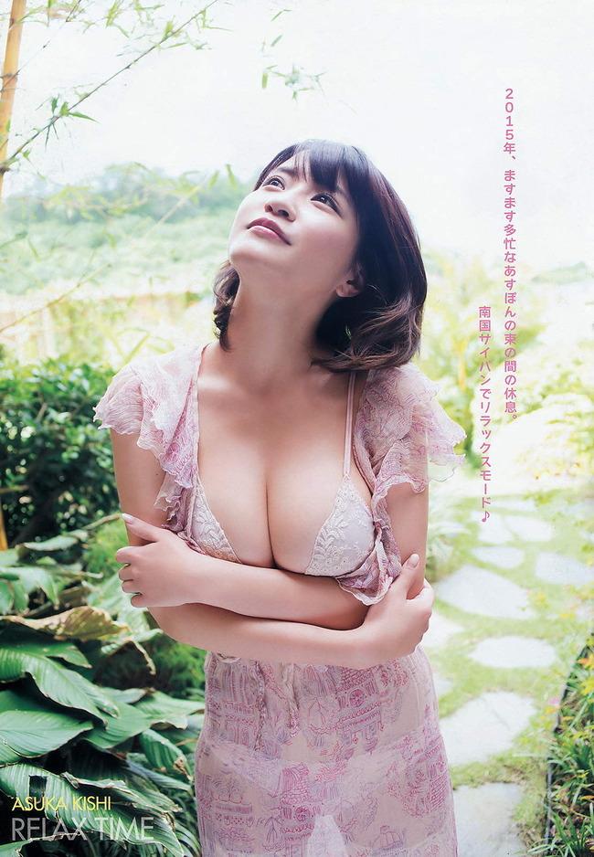 kishi_asuka (19)