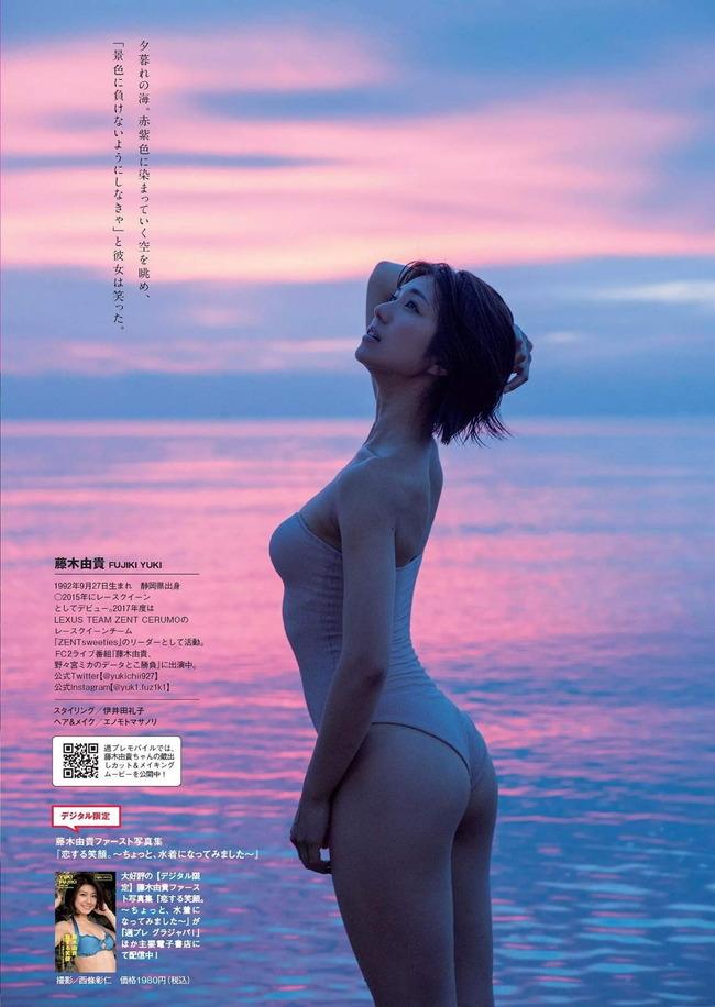 fujimoto_yuki (21)