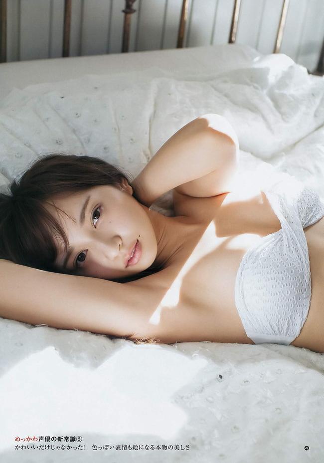 komiya_arisa (20)