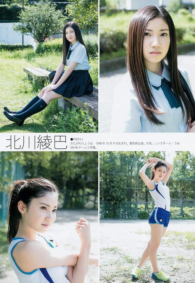 kitagawa_ryouha (5)