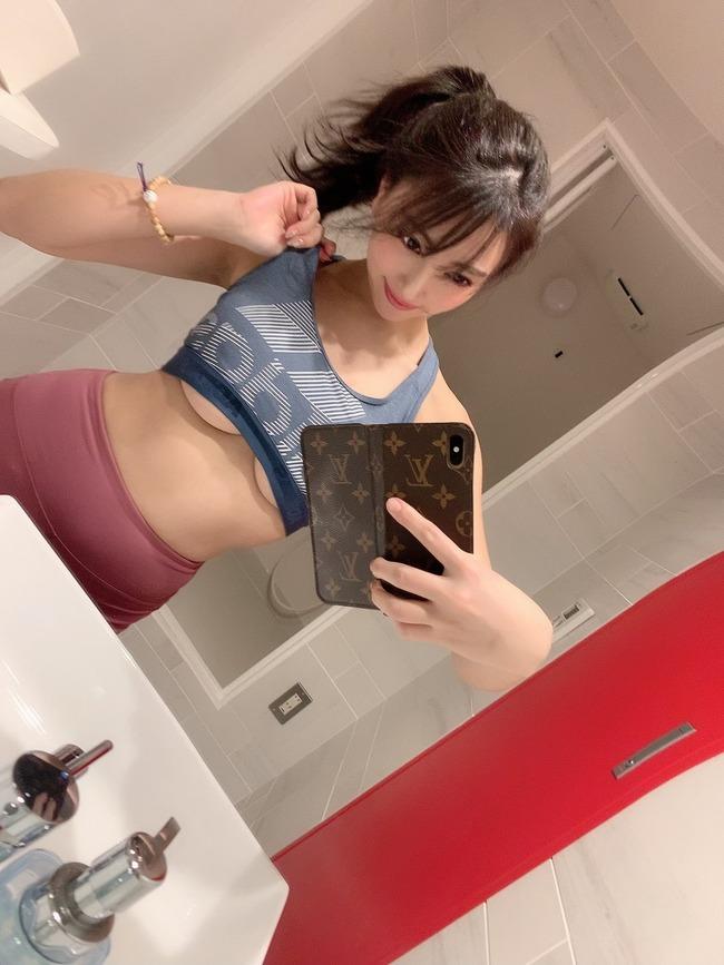 森咲智美 エロ Twitter (2)