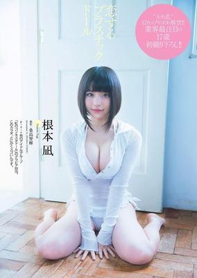 nemoto_nagi (34)
