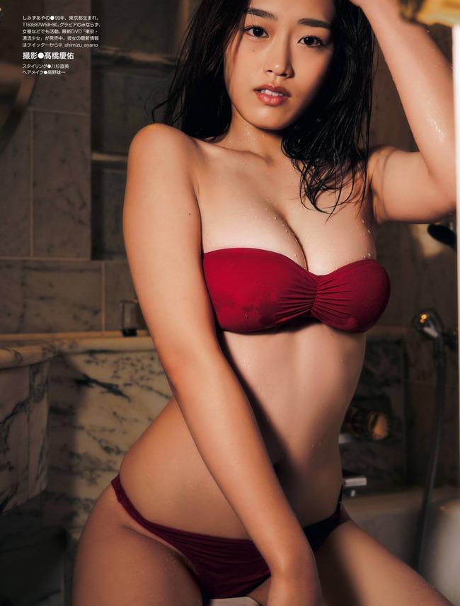 清水綾乃 グラビア (26)
