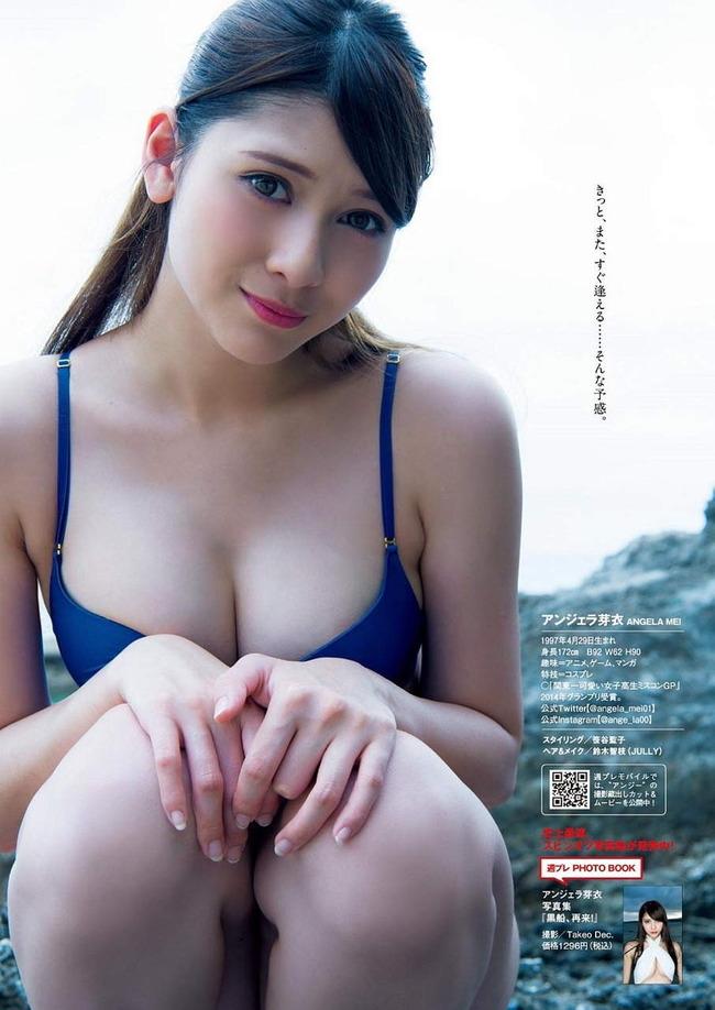 anjyera_mei (4)