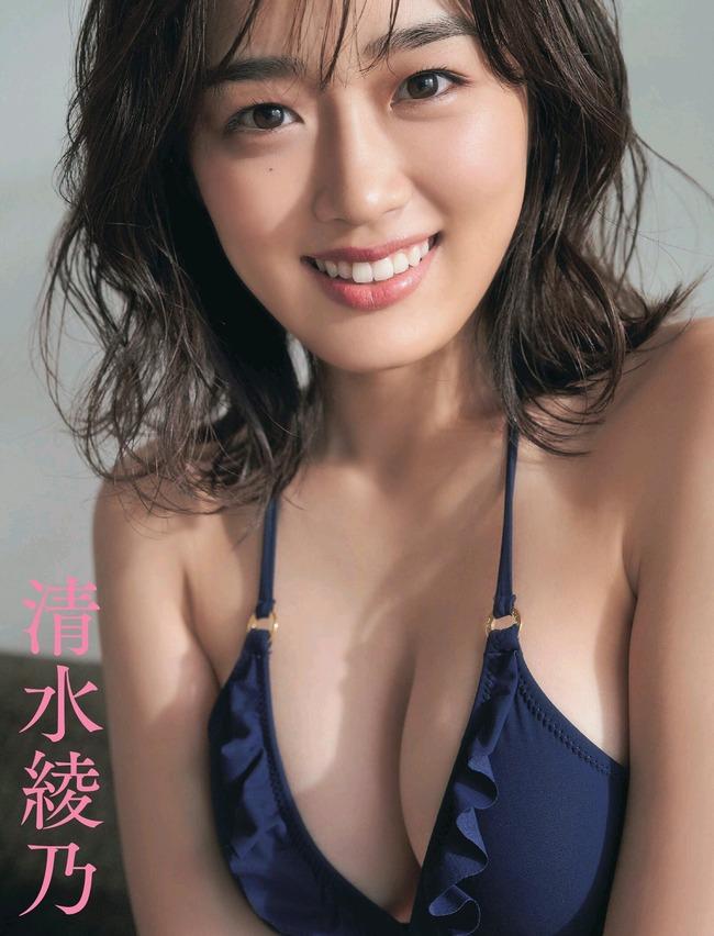 清水綾乃 グラビア (40)