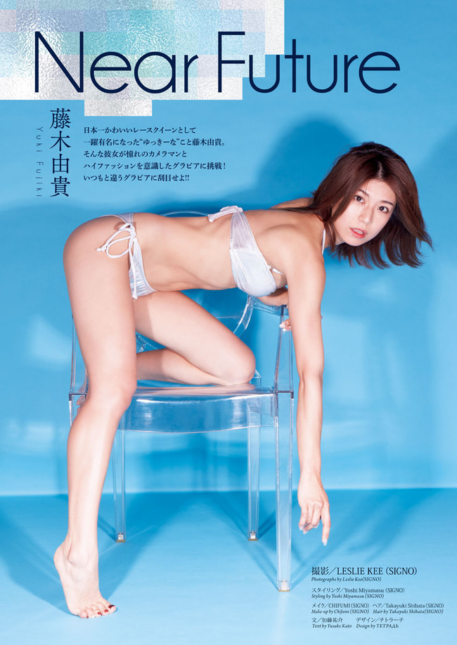 fujiki_yuki (2)