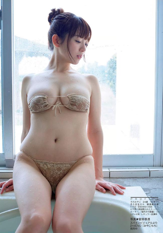 sono_miyako (37)
