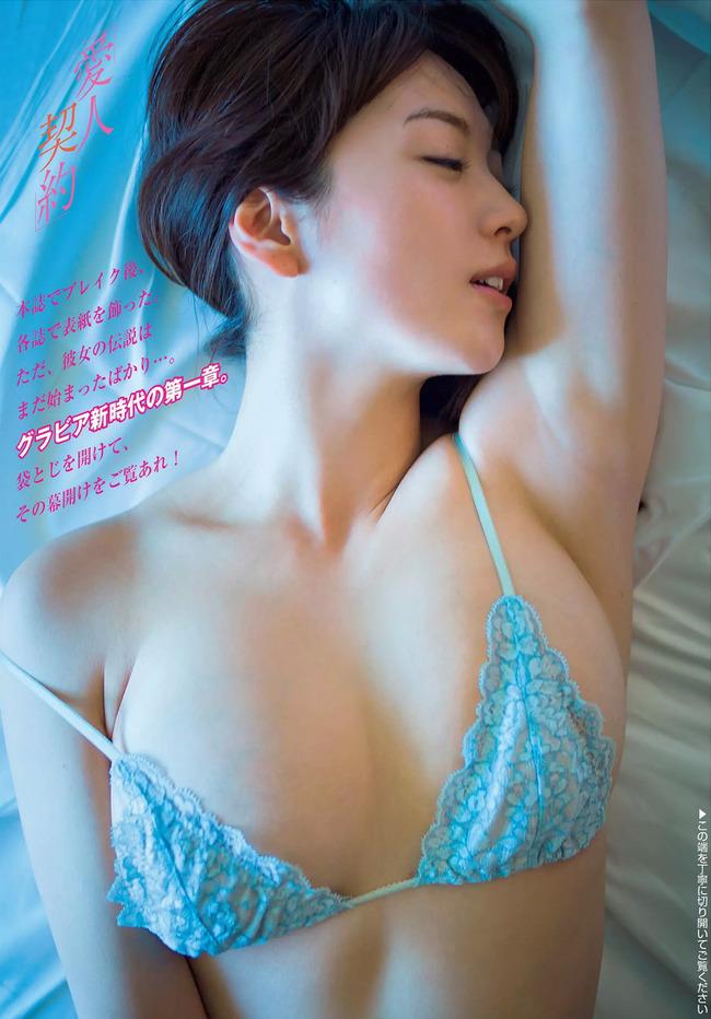 sono_miyako (47)