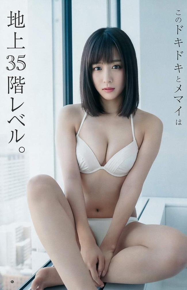 kamata_natsuki (1)