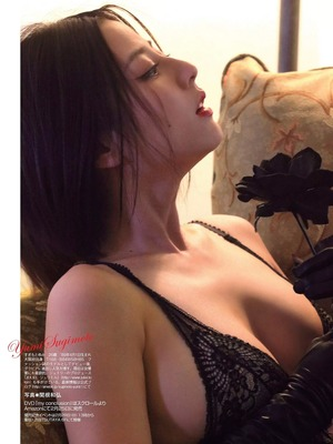 sugimoto_yumi (74)