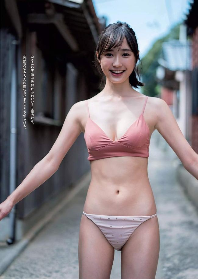 suzuki_yuuna (5)
