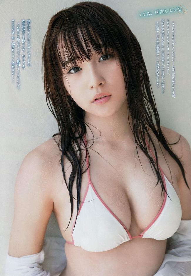 asakawa_nana (47)