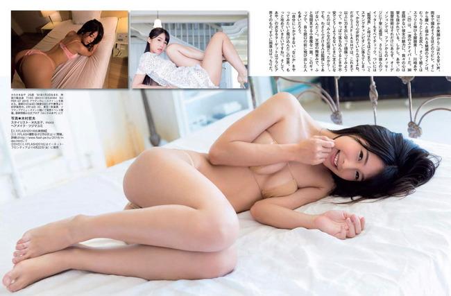 kawasaki_aya (12)
