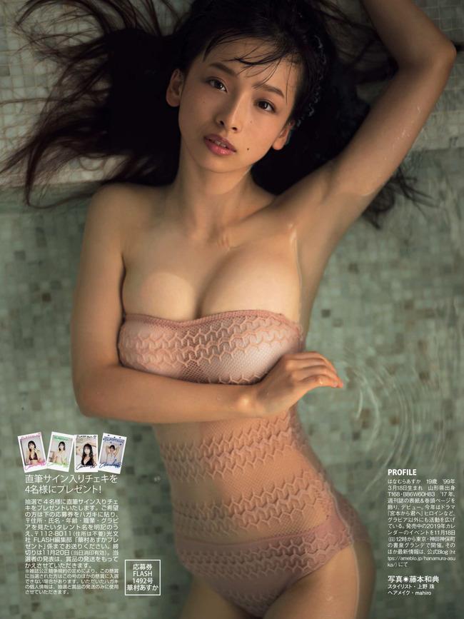 hanamura_asuka (7)