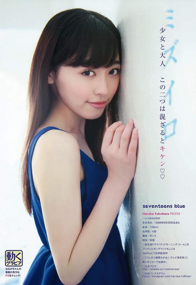 fukuhara_haruka (9)