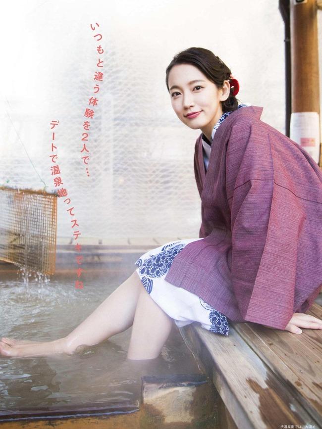 yoshioka_riho (25)