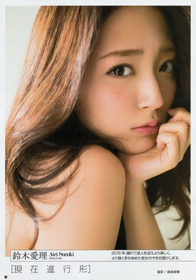 suzuki_airi (1)