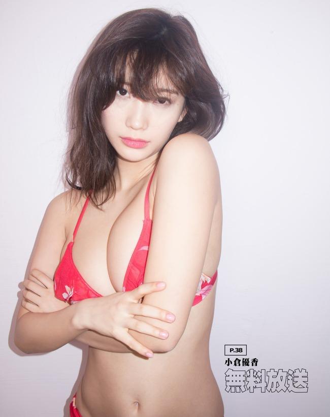 ogura_yuka (57)